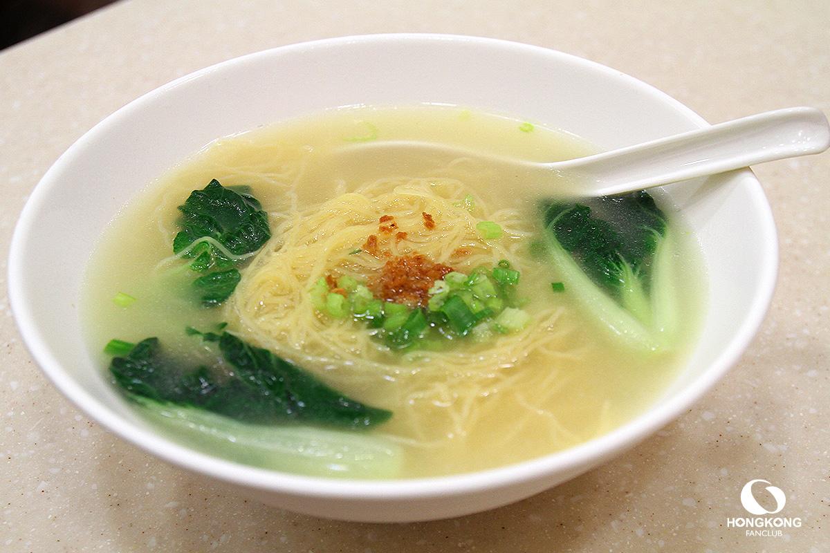 บะหมี่เกี๊ยวฮ่องกง จิมซาจุ่ย