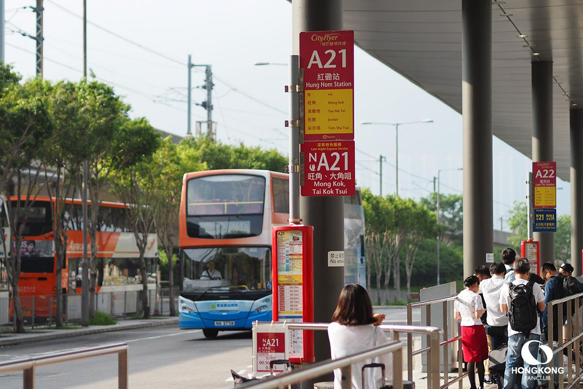 รถบัส A21 ราคา