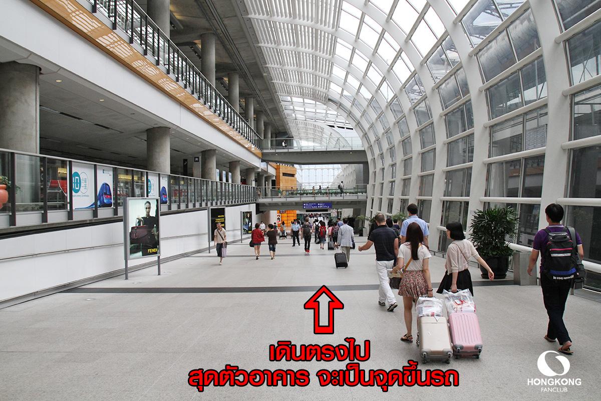 A21 ฮ่องกง