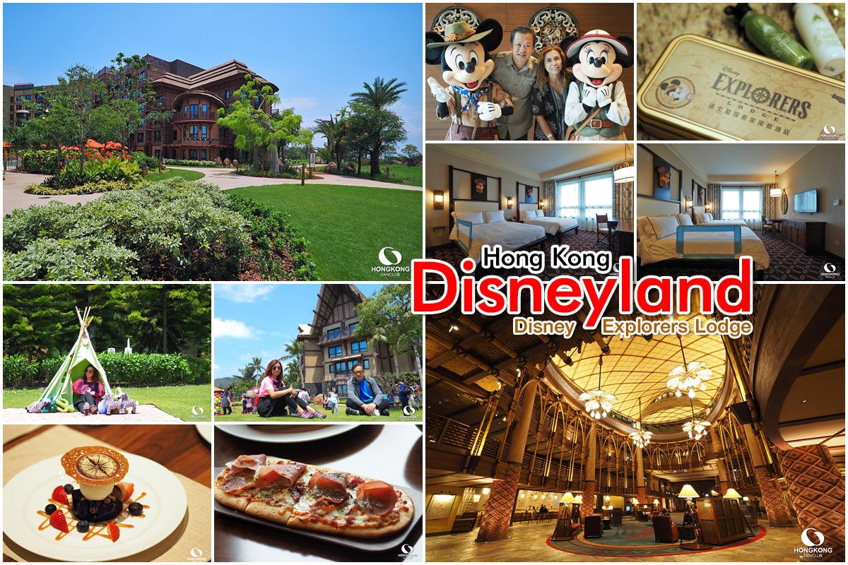 รีวิว Disney Explorers Lodge