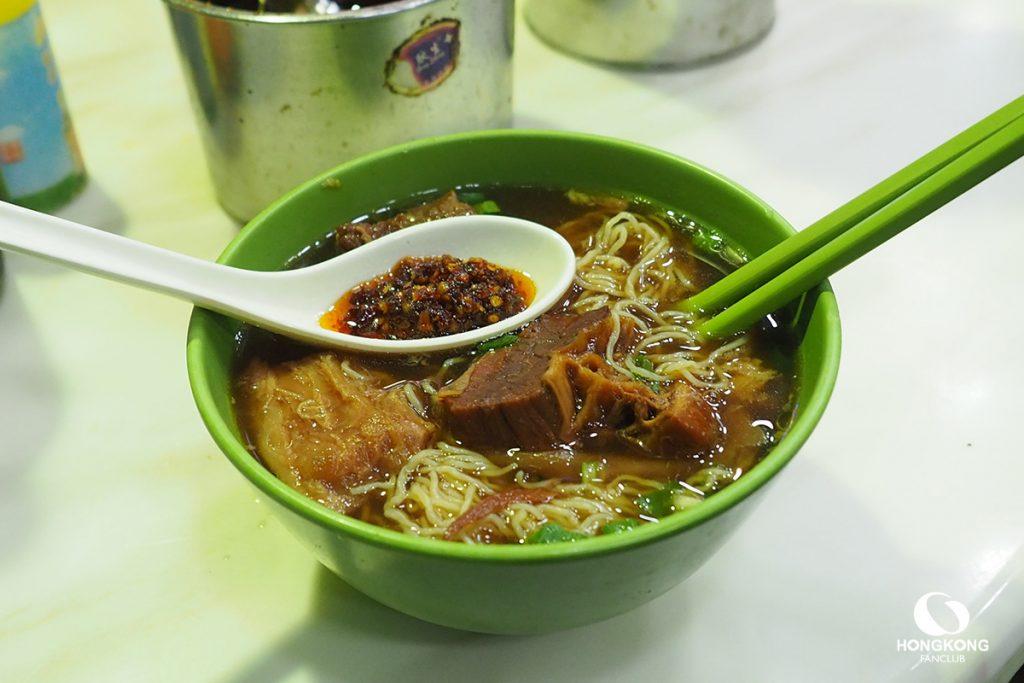 เนื้อตุ๋นฮ่องกง