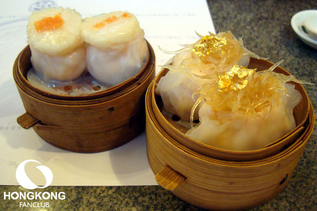 Dim Sum The Art Of Chinese Tit Bits @ Happy Valley