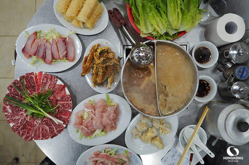 Fong Wing Kee Hot Pot สุกี้โบราณ ฮ่องกง