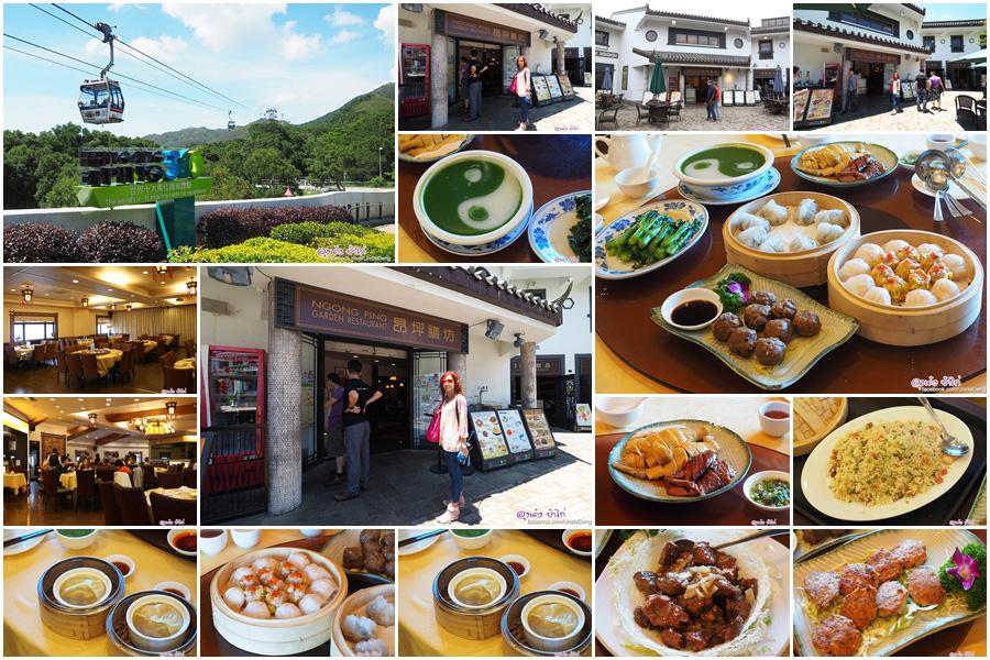 Ngong Ping Garden Restaurant ร้านอร่อยในหมู่บ้านนองปิง