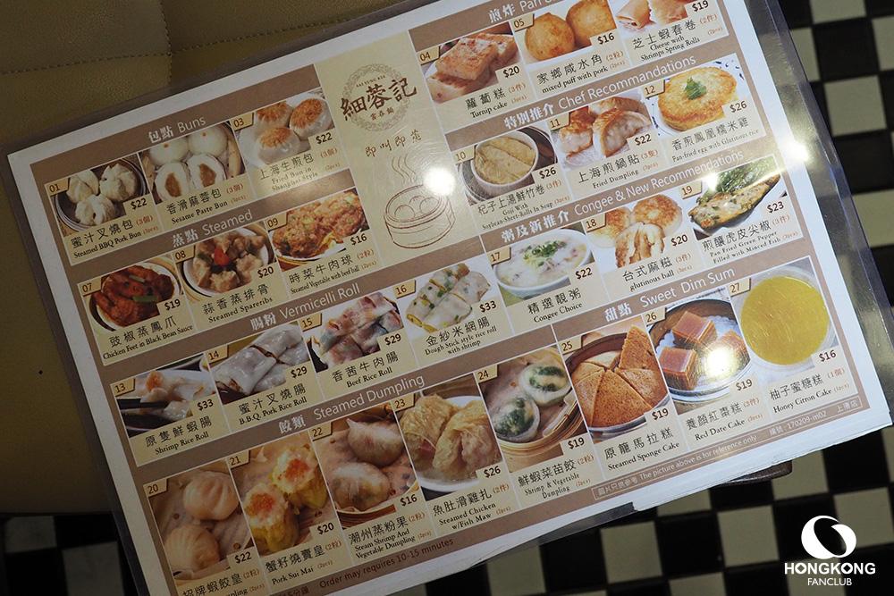 ร้านอาหาร ฮ่องกง ห้ามพลาด