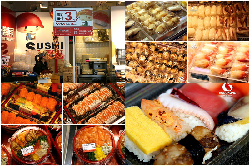 Sushi Take Out ซูชิ 3 เหรียญ ราคาสุดประหยัด หาได้ตาม MTR ทั่วไป