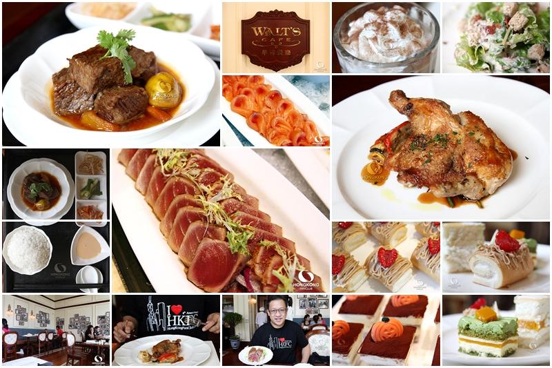 Walt's Cafe เปิดประสบการณ์ความอร่อย กับสารพันอาหารนานาชนิด