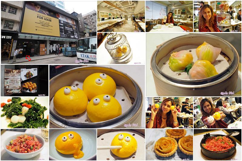 Yam Cha จิบน้ำชา ชิมติ่มซำ แนวใหม่ไม่ซ้ำใคร
