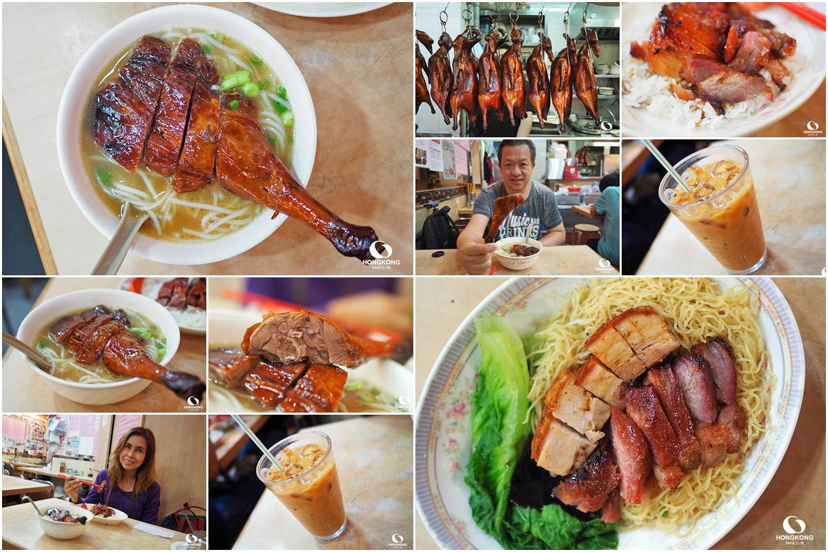 ร้านอาหาร ฮ่องกง มิชลิน