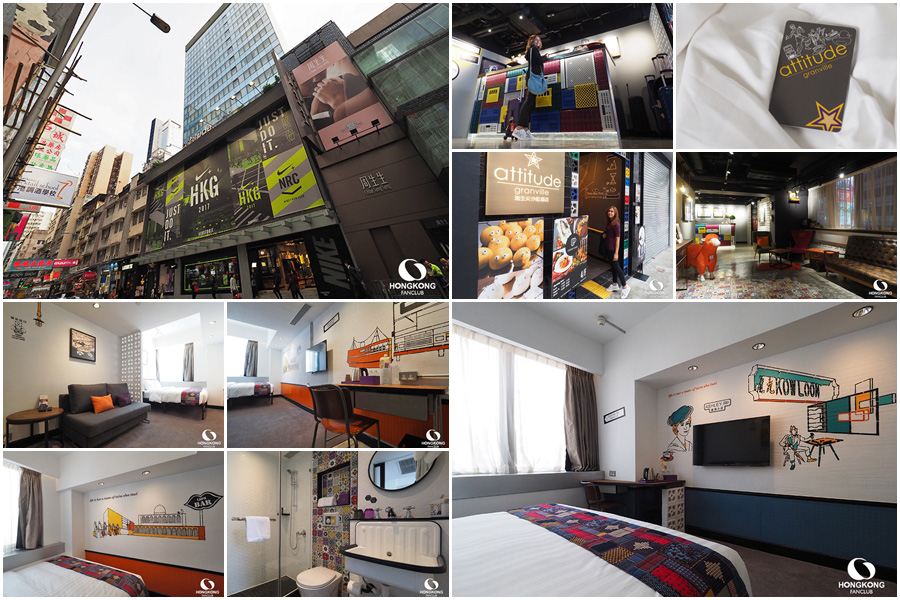 โรงแรมใหม่ attitude on granville เก๋ไก๋สไตล์ Old Hong Kong ร่วมสมัย (2016)