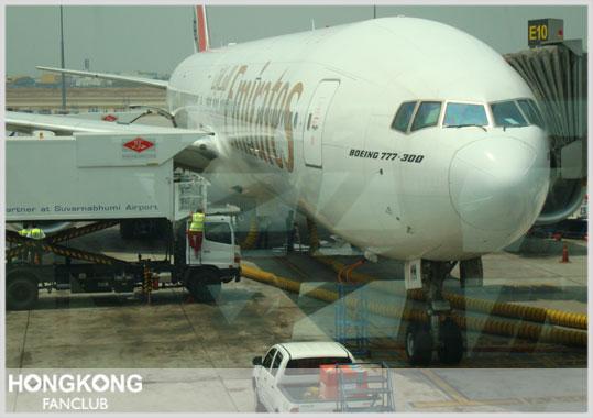 อีกครั้งกับ Emirates Airlines – First Class