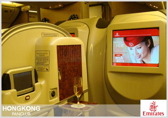 บิน Emirates ไป Business กลับ First Class