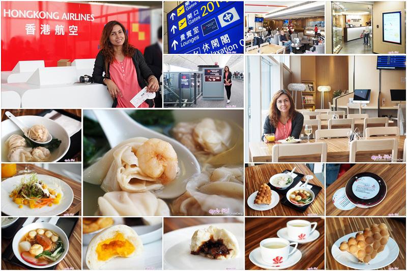 รีวิว Club Bauhinia ห้องรับรองสายการบิน Hong Kong Airlines สำหรับผู้โดยสายชั้นธุรกิจ