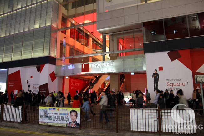 iSQUARE - ห้างใหม่บนถนน Peking Road