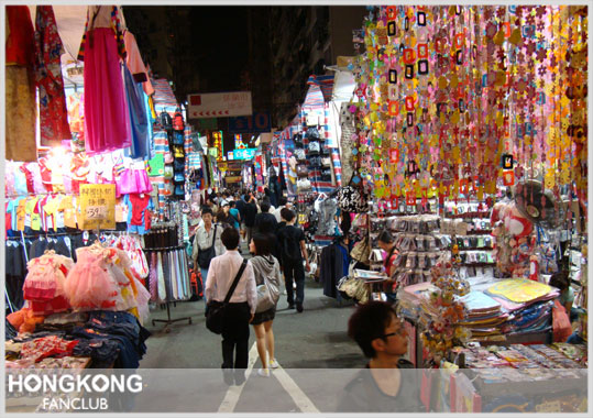 Ladies Market : Night Market ย่าน Mongkok
