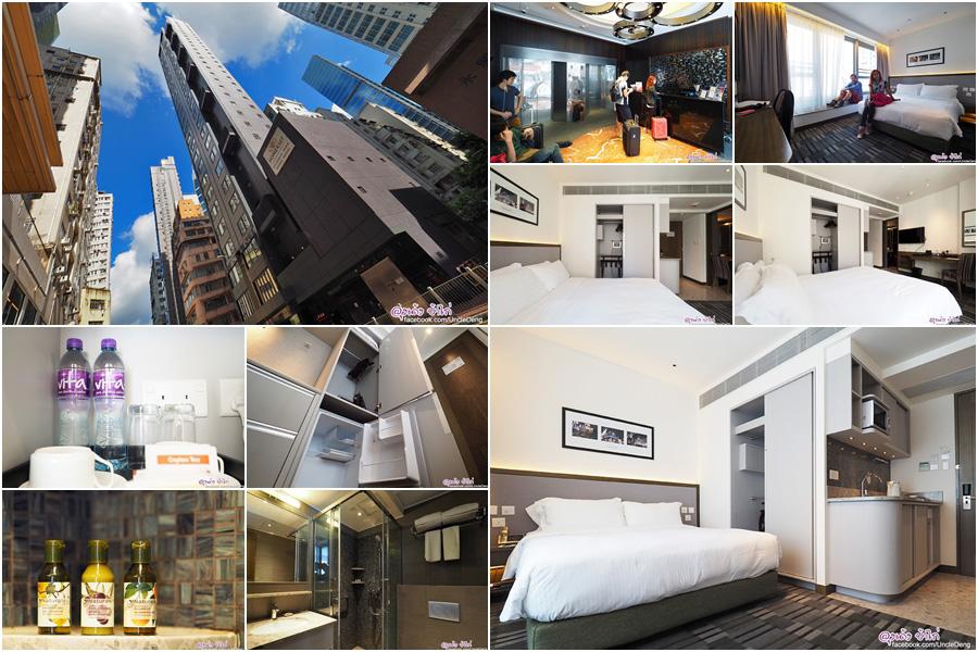 Somerset Victoria Park Hong Kong (4 ดาว) ราคาประหยัด ย่าน Causeway Bay