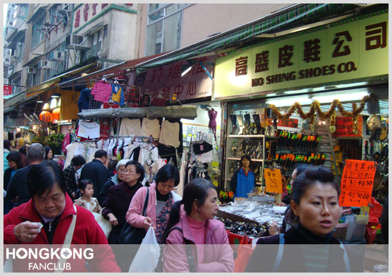 Tai Yuen Street @ Wan Chai - เดินชมตลาดฝั่งฮ่องกง