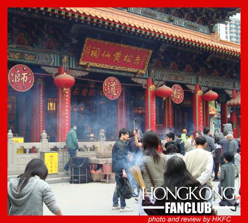 เที่ยวฮ่องกง บูชา หวังต้าเซียน ที่ Sik Sik Yuen Wong Tai Sin Temple