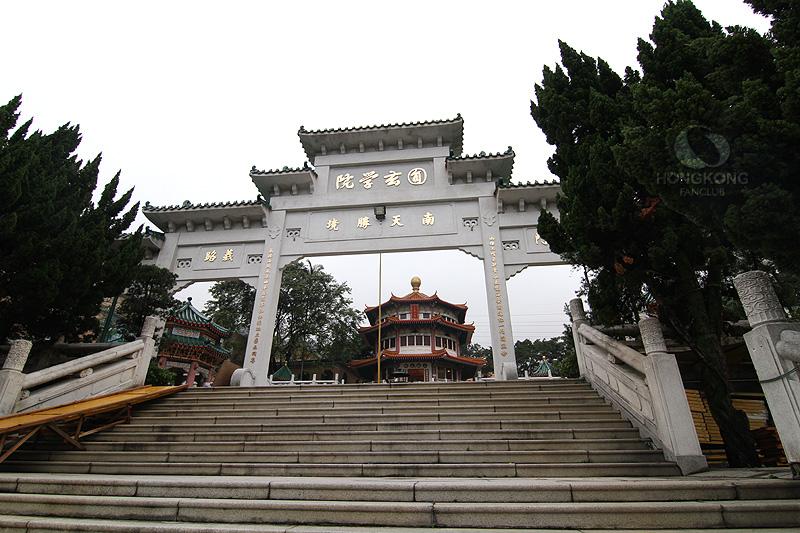 """วัด หยวน หยวน (Yuen Yuen Institute ) ตามรอยละคร """"กี่เพ้า"""""""