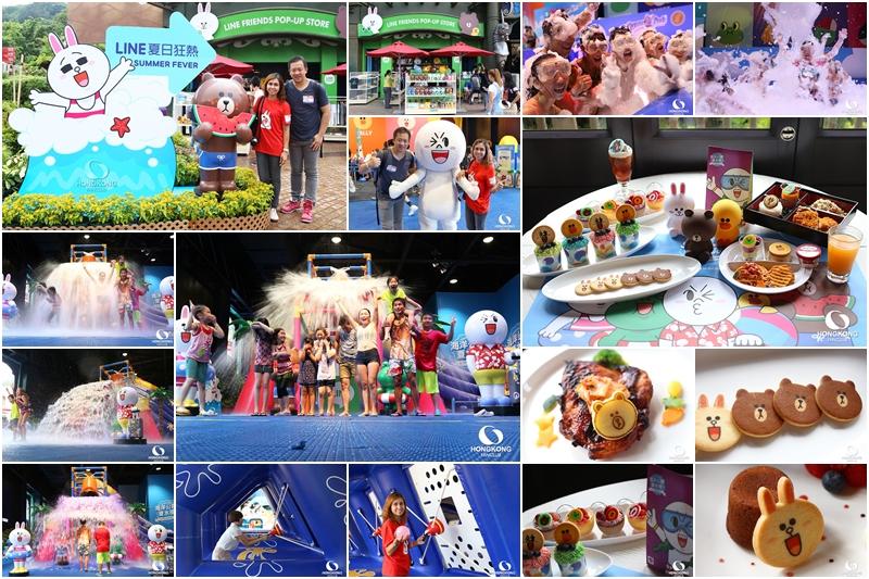 Summer Splash LINE X Ocean Park กิจกรรมความสนุก เริ่ม 1 กรกฏาคม – 30 สิงหาคมนี้