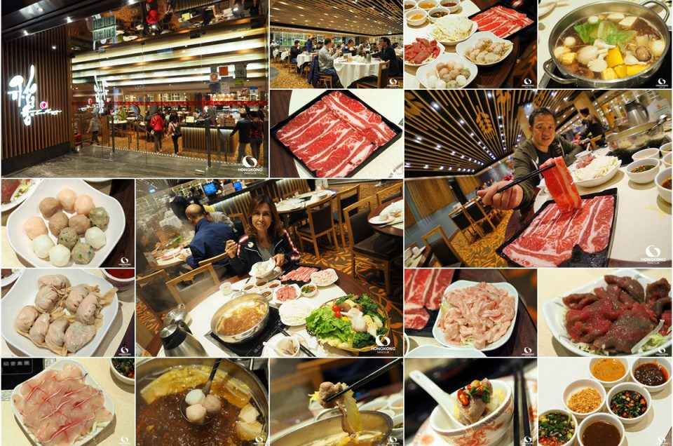 Tao Heung มื้อเย็น Hot Pot ฮ่องกง จิมซาจุ่ย