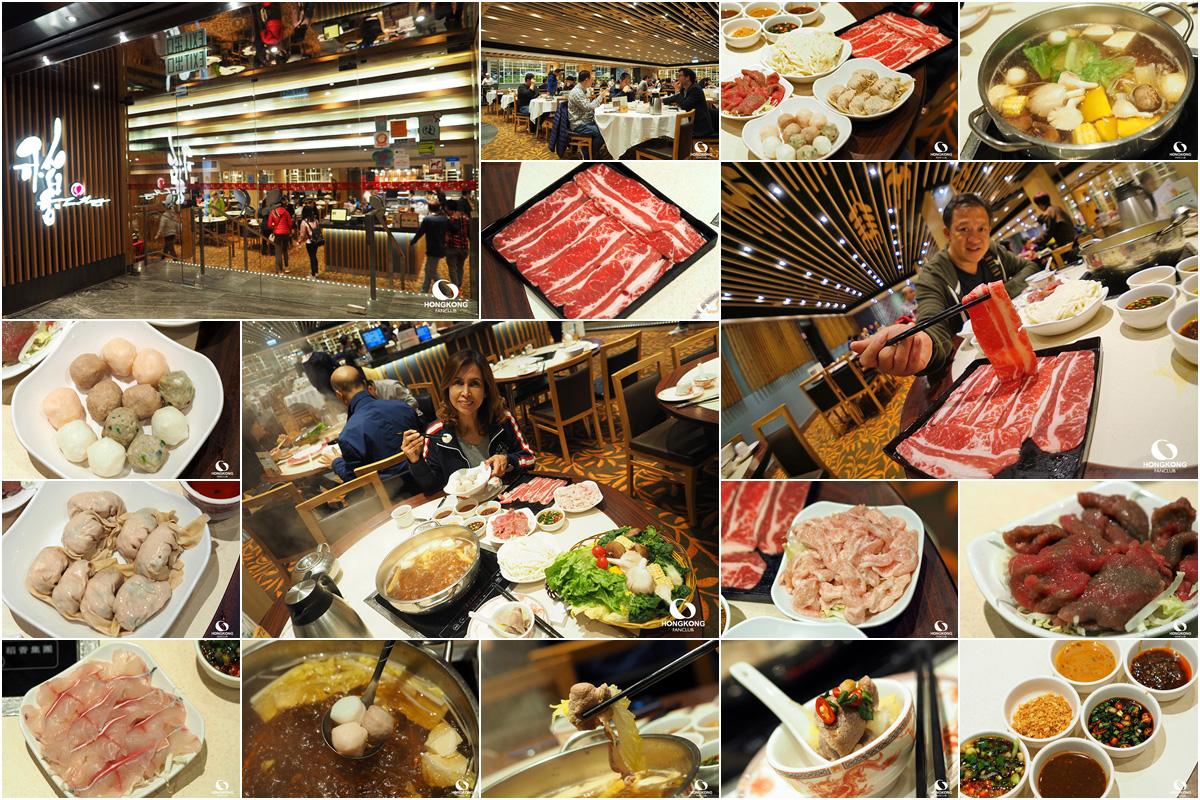 ร้านอาหาร จิมซาจุ่ย 2019