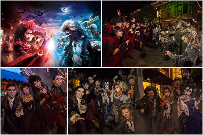 """เทศกาลฮาโลวีน """"Dare You Not to Scream!"""" ที่ Hong Kong Disneyland 2013"""