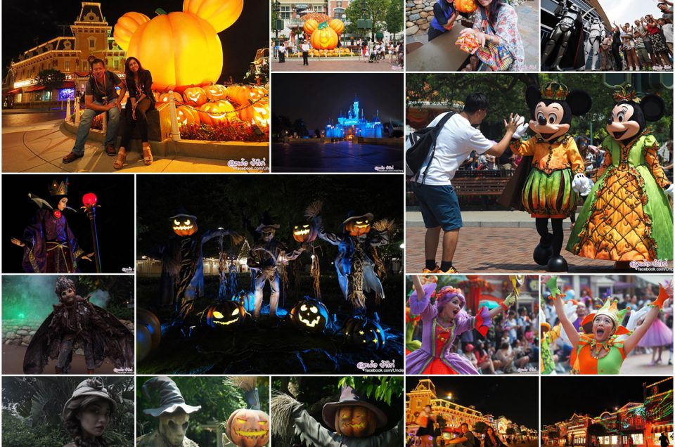 """รวมไฮไลท์ ความสนุกสุดหลอน! เทศกาลฮาโลวีน """"Disney Halloween Time"""" ฮ่องกงดิสนีย์แลนด์ 15 ก.ย. - 31 ต.ค"""