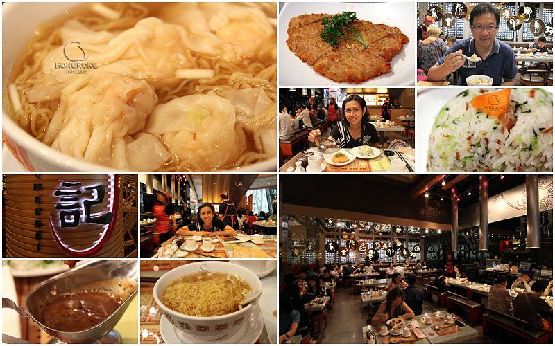 Chee Kei บะหมี่ไข่เกี๊ยวกุ้ง เมนูสุด Classic ที่ Langham Place