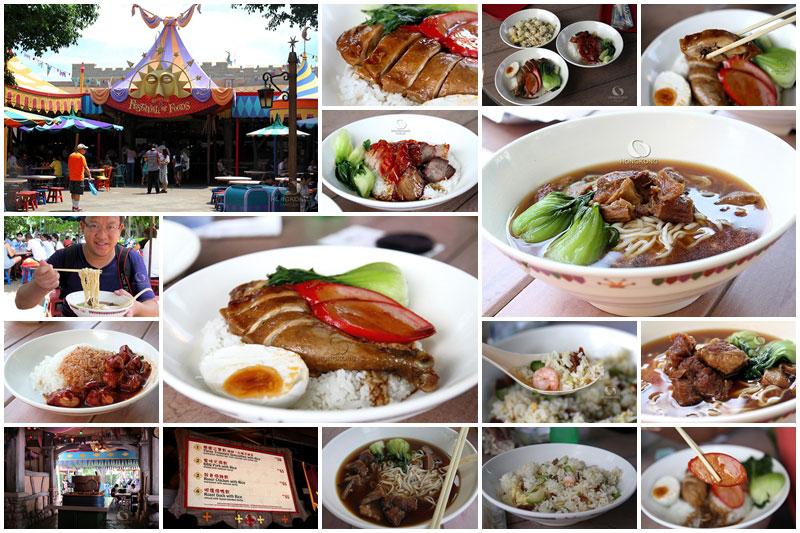 Clopin's Festival of Foods @ Hong Kong Disneyland