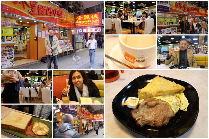 อาหารเช้าที่ Delicious Cafe @ Yau Ma Tei