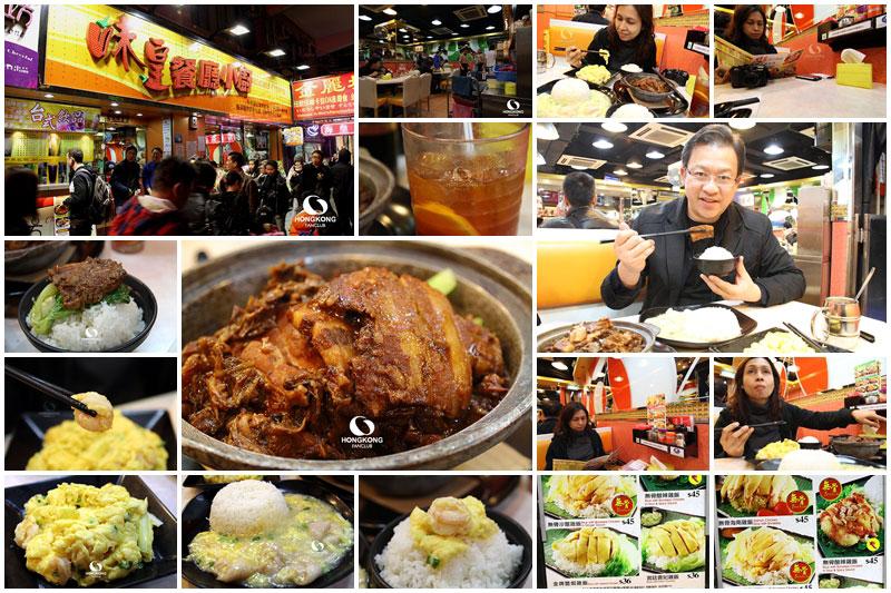 อาหารเย็น Delicious Cafe @ Yau Ma Tei อร่อยประหยัด สั่งง่าย เมนูภาษาอังกฤษ