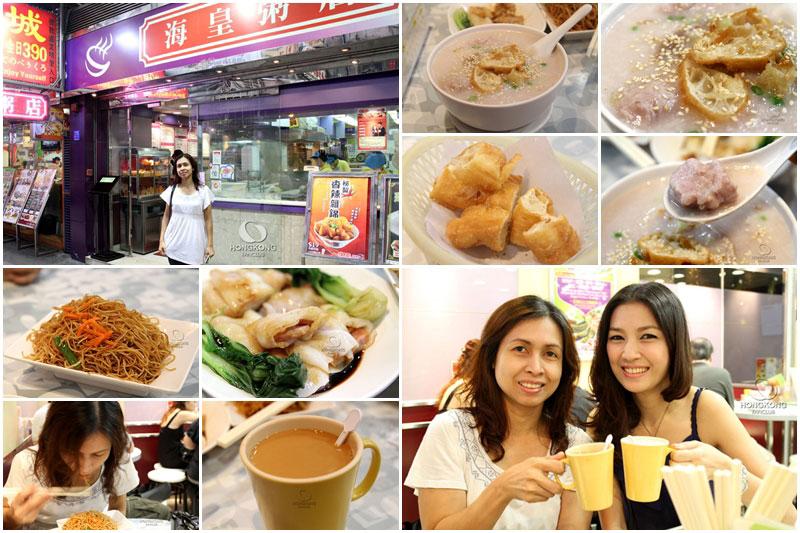 Ocean Empire โจ๊กหอมๆ กับ ความประทับใจจากเพื่อนๆ สมาชิก HKFC