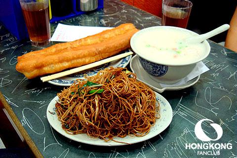 Sea View Congee โจ๊กฮ่องกง และ ปาท่องโก๋ แสนอร่อยราคาไม่แพง