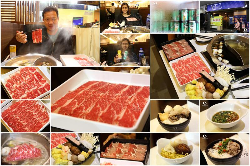 TOKUOKI Beef Shabu Tabehoudai ชาบูบุฟเฟ่ต์ สไตล์ญี่ปุ่น