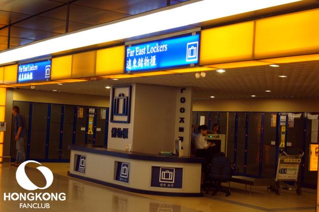 LOCKER ฝากกระเป๋าในสนามบินที่ฮ่องกง
