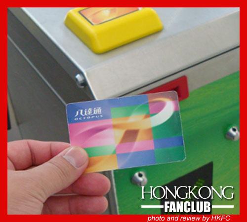สะดวกสบายกับบัตร Octopus Card