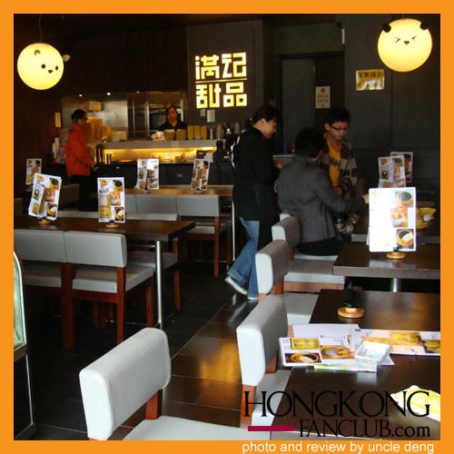 ร้านขนมอร่อยๆ Honeymoon Dessert ใน Ngong Ping Village ก่อนถึงพระใหญ่