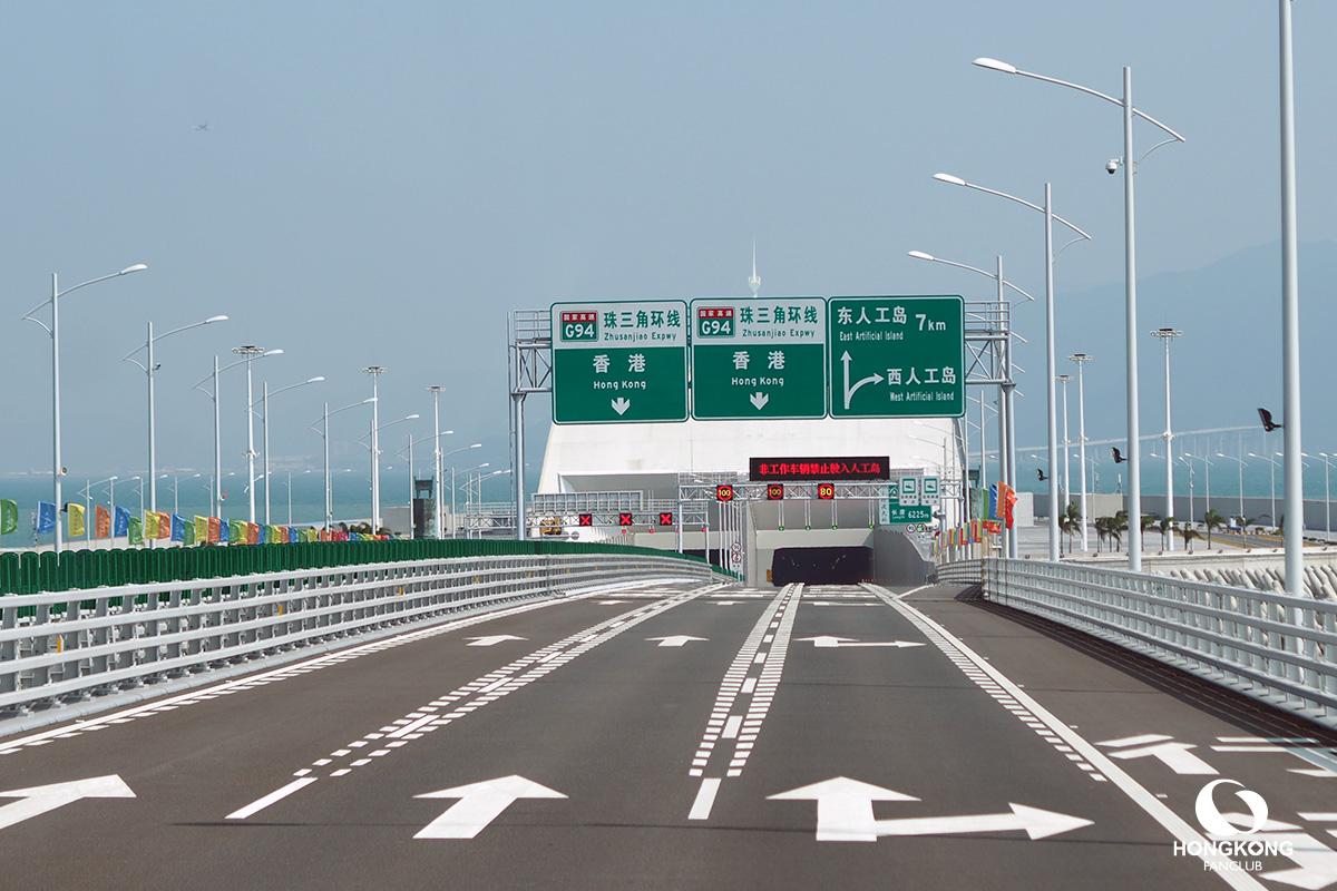 รีวิว สะพาน ฮ่องกง-จูไห่-มาเก๊า ขึ้นที่ไหน ลงที่ใด
