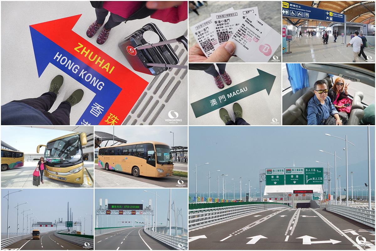 รีวิว สะพานฮ่องกง-จูไห่-มาเก๊า ขึ้นที่ไหน ลงที่ใด