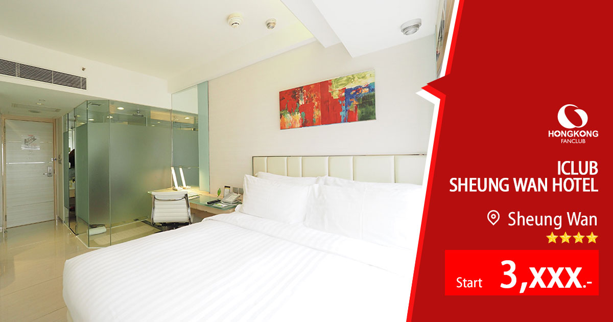 I Club Sheung Wan Hotel