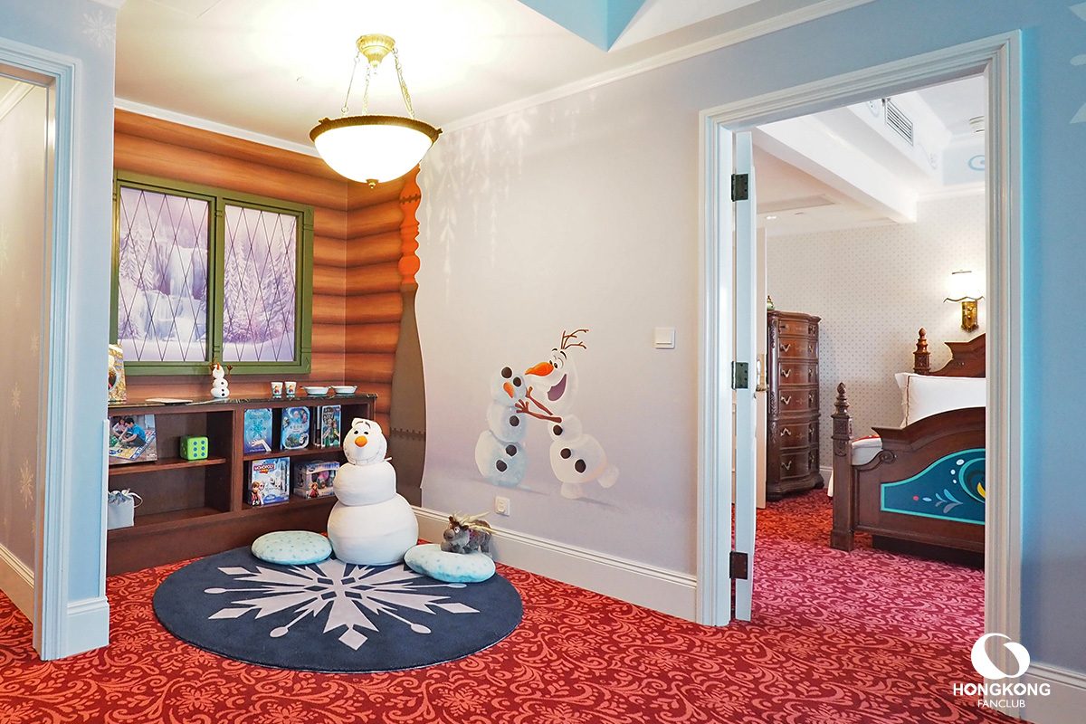 Kingdom Club Frozen Suite