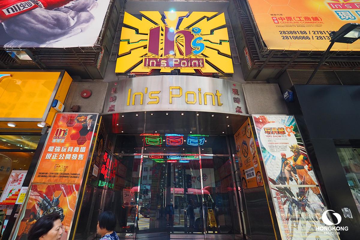in's point ฮ่องกง