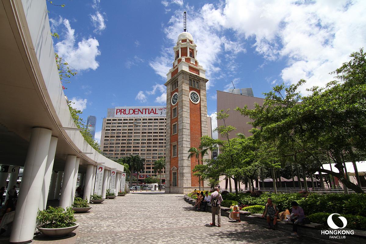 หอนาฬิกา ฮ่องกง