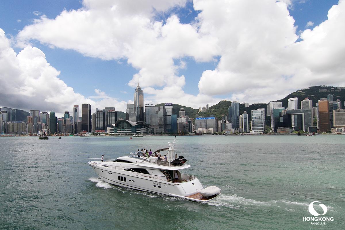 เรือข้ามฟาก ฮ่องกง Pantip