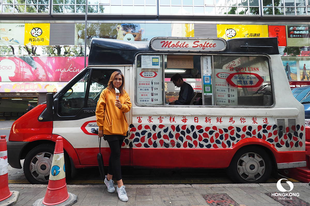 ไอศกรีม Mobile Softee