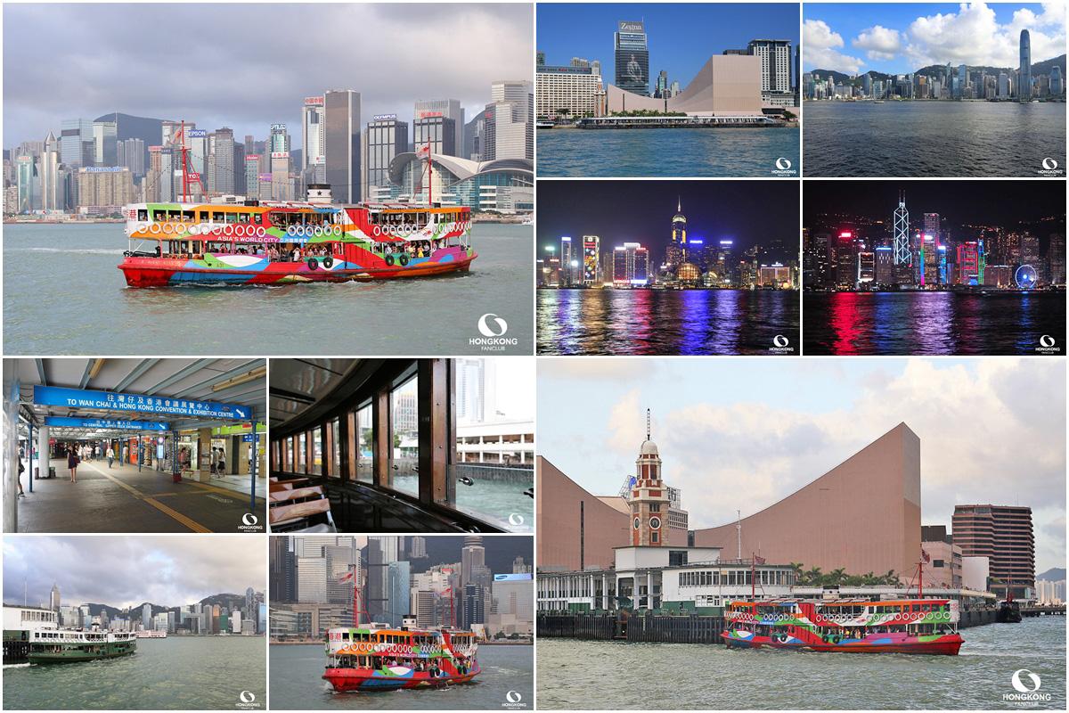 Star Ferry เรือข้ามฝาก จิมซาจุ่ย