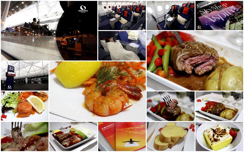 Special Trip : อาหารมื้อดึก Hong Kong Airlines ขากลับจากฮ่อง