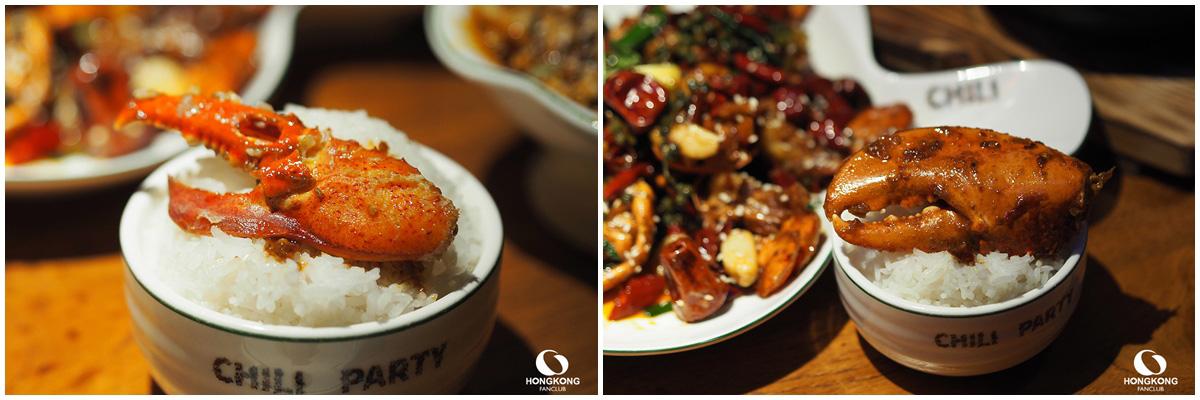 ร้านอาหาร จิมซาจุ่ย 2019 pantip