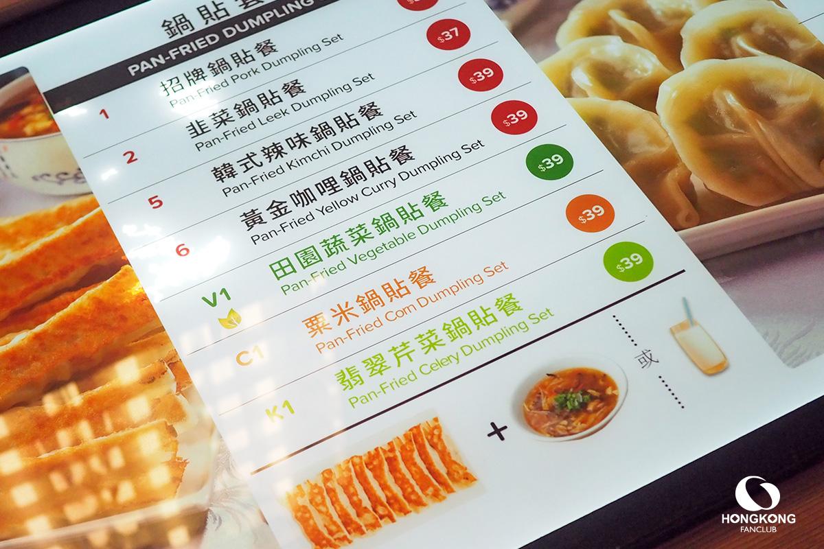 ร้านอร่อย จอร์แดน ฮ่องกง